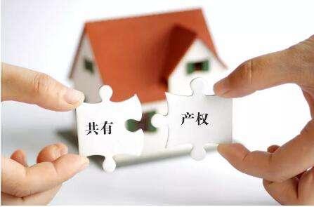 申购海淀共有产权房,购房者产权份额达70%