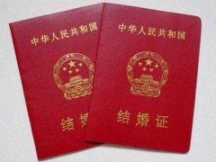 快看:北京夫妻投靠落户详细申请指南来啦!