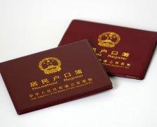 北京积分落户22日启动,落户规模如何?