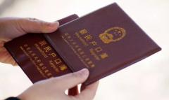 今年7月起北京这些收费标准统统要降?