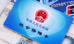 北京医疗机构电子病历将互联互通?!