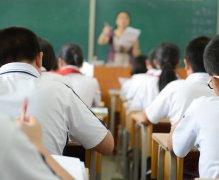 落户教育篇|北京将迎来新高考,这些问题要了解