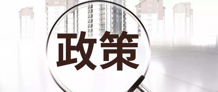 2019年北京积分落户复核及积分排名阶段已开启