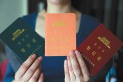 北京市实施《居住证暂行条例》办法(全文)
