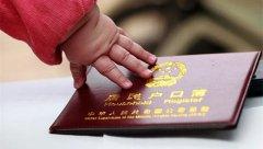 北京积分落户系统年内完成开发调试