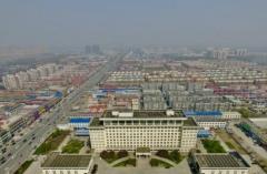 持北京居住证与京籍职工享有同等住房公积金服