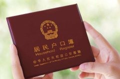 吃透北京积分落户政策细则,做全方位申请准备