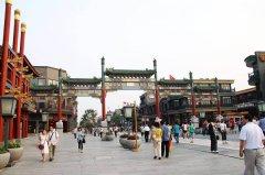 北京积分落户系列解读:居住证是申请落户前提