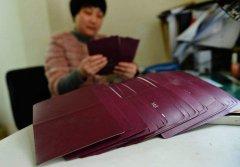 北京积分落户系列解读:工作居住证不能落户