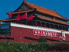 北京积分落户办理地点、流程及所需材料汇总