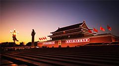 北京积分落户何时可以申请?在哪里申请?