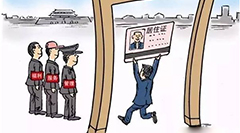 关于北京居住证办理的全面解读(2018版)