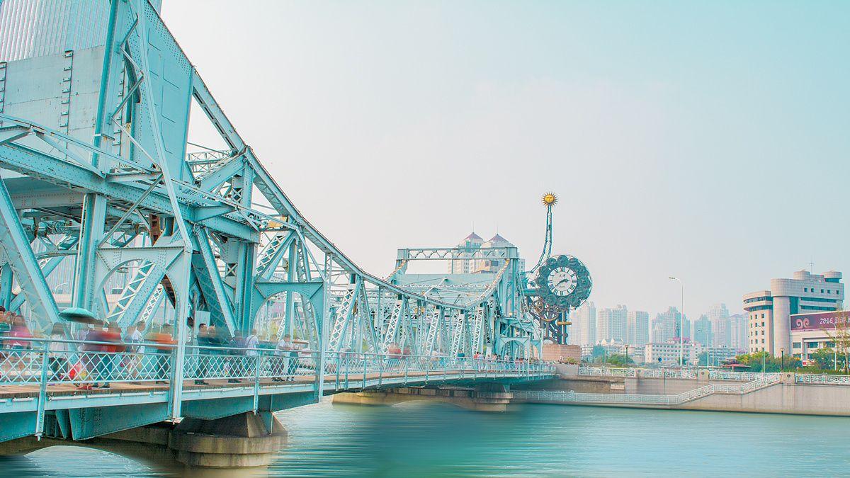 天津市居住证积分管理实施细则(市人社局)