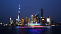 上海市引进人才申办本市常住户口试行办法实施