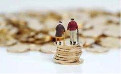 北京市近十万人享受个人社保补贴!